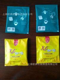 进口烘焙现磨黑咖啡粉日本滤纸袋冲滤漏泡式包装机 挂耳机械