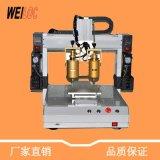 WYN-331雙頭熱熔膠點膠機 自動三軸加熱塗膠機 pur結構膠點膠機