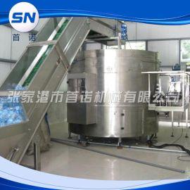 张家港饮料生产设备 全自动高速理瓶机
