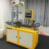 PE小型實驗吹膜機、TPU塑料吹膜機