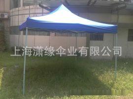 上海户外展览帐篷 广告折叠帐篷生产制作 快速拆装活动帐篷