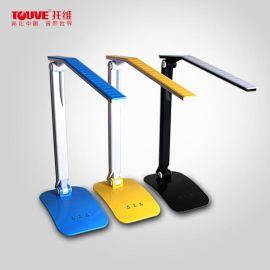 TOUVE托维led 护眼 台灯学习工作台灯创意灯具可调光欧式台灯