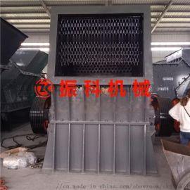 振科箱式破碎机 方箱细碎机厂家 鹅卵石破碎机生产线