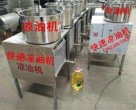 凉油机,菜籽油冷油机,电加热炒料机,液压香油机