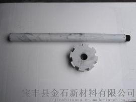 除气机石墨转子 铝水除气转子