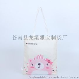 白色帆布袋定制logo棉布袋礼品袋购物袋定做厂家