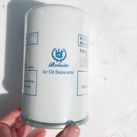 博莱特油气分离器芯 空压机油气分离器 油分芯