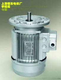德东电机系列 产品列表YS90S-2  1.5KW