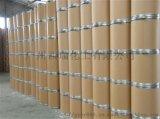 双甘膦工业级优质农药草甘磷中间体化工原料98%