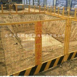 基坑护栏围挡电梯安全门工地施工围栏