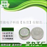 AG13鈕釦電池LR44手錶玩具鈕釦電池