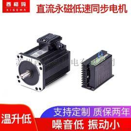 永磁低速同步电机 DWT90直流永磁低速变频电机