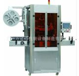 【厂家生产】 SF-K009型全自动套标机/热收缩膜套标