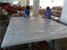 LDPE 3米宽平口袋 大胶袋 床垫袋 家俬袋