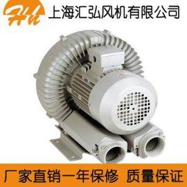 上海PXG旋涡风机 吹吸气两用旋涡风机 小型高压旋涡风机