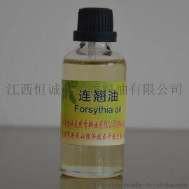 厂家生产植物提取 连翘油