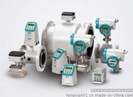 7MF1570液體靜壓液位測量西門子投入式壓力變送器