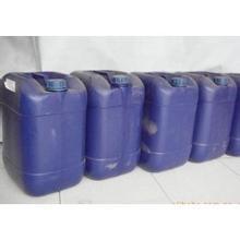 水性封闭型多异氰酸酯固化剂 W-7130