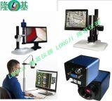 DHMI高清视频一体检测显微镜