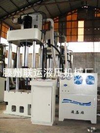 YN-200T三梁四柱液压机