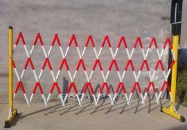 玻璃钢伸缩围栏/电力安全组合式/可移动片管式围栏