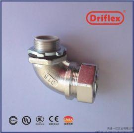 DRIFLEX 厂家直销不锈钢弯头,金属接头,金属软管
