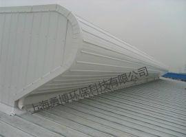 供应西安2000型电动启闭式通风气楼,长条形屋顶通风器