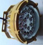 JAD810-LED防爆灯