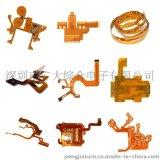 FPC_软性电路板_柔性电路板_柔性加热板_软硬结合板(打样,价格,生产厂家)