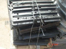 挖掘机履带板专业供应济宁挖掘机履带板