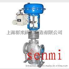 气动薄膜三通调节阀,气动比例三通调节阀