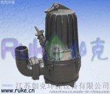 南京如克AS、AV型無堵塞潛水吸砂泵