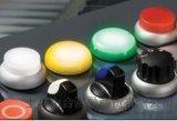 伊頓穆勒凸頭帶燈按鈕頭標牌M22-XDLH-W-D2