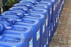 缓蚀阻垢剂,杀菌灭藻剂,ph絮凝剂,循环水处理药剂
