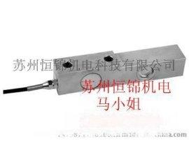 柯力SQB-1T/2T/3T/5T地磅称重传感器