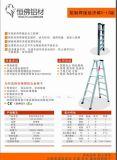 恒佛+5级 1.25米+HF-LT-C001+铝制焊接经济梯3-12级