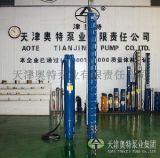 工廠定做540Q14-500/45KW高揚程潛水泵