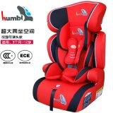 热情红鸿贝汽车儿童安全座椅ccc认证欧盟认证9个月-12岁适用