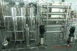 BPW护肤品生产用水药典纯化水机
