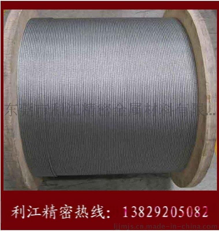 进口不锈钢钢丝绳 304不锈钢钢丝绳 316L不锈钢钢丝绳