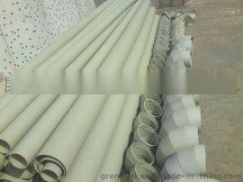 格瑞雅环保GFG-PP风管