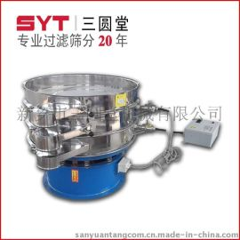 生产超声波精细筛粉机厂家 支持批发