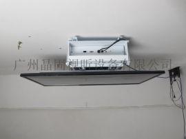 32-65寸液晶电视机电动遥控翻转升降机
