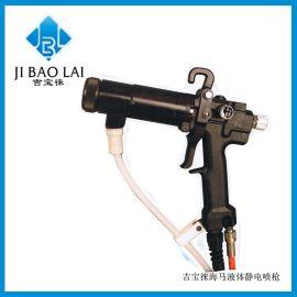 供应海马液体静电喷枪TC-92 手动式静电喷漆枪 质量保证全国保修中国永康五金城