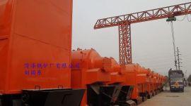 10吨16公斤 DZL10-1.6-M生物质蒸汽锅炉