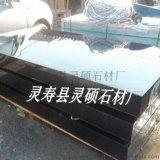 中國黑花崗巖|中國黑花崗巖墓碑生產廠家