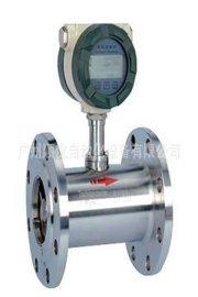 廣州測水渦輪流量計|廣州冷水渦輪流量計|廣州渦輪流量計公司