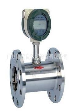 廣州測水渦輪流量計 廣州冷水渦輪流量計 廣州渦輪流量計公司