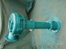 禹州新型6PNL清淤泥浆泵 6寸立式铸铁耐磨泥浆泵