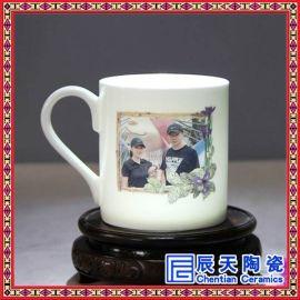 景德镇陶瓷茶杯定做 陶瓷茶杯供应商 陶瓷保温杯